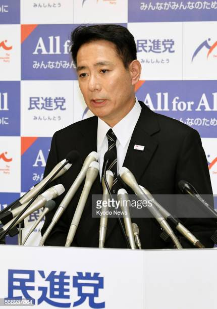 Seiji Maehara leader of the moribund opposition Democratic Party announces during a party lawmakers' meeting in Tokyo on Oct 27 that he will step...