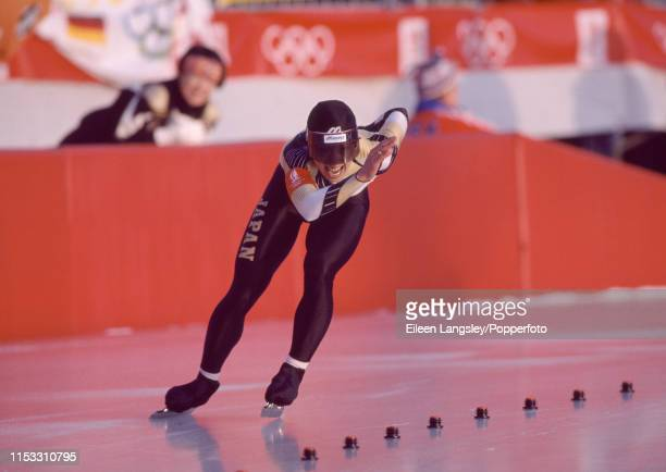 Seiko Hashimoto representing Japan on the way to winning the bronze medal in the women's 1500 metres speed skating event during the 1992 Winter...