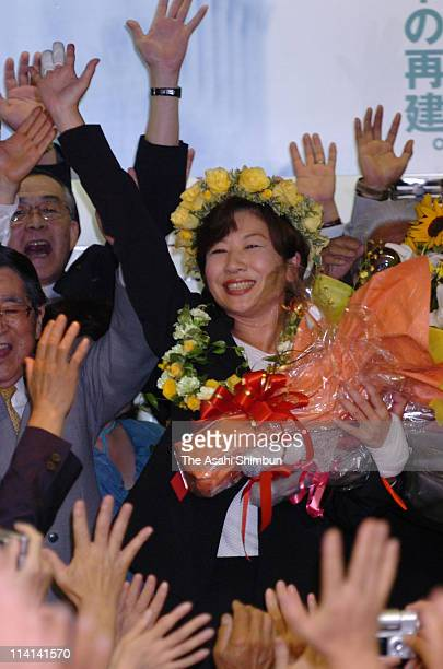 Seiko Noda celebrates winning in the Gifu 1st constituency during the lower house elections on September 11 2005 in Gifu Japan Liberal Democratic...