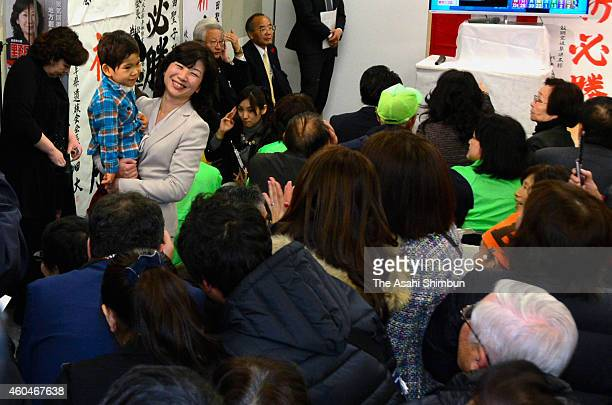 Seiko Noda of the Liberal Democratic Party celebrates her win in the Gifu No1 constituency with her son Masaki on December 14 2014 in Gifu Japan...
