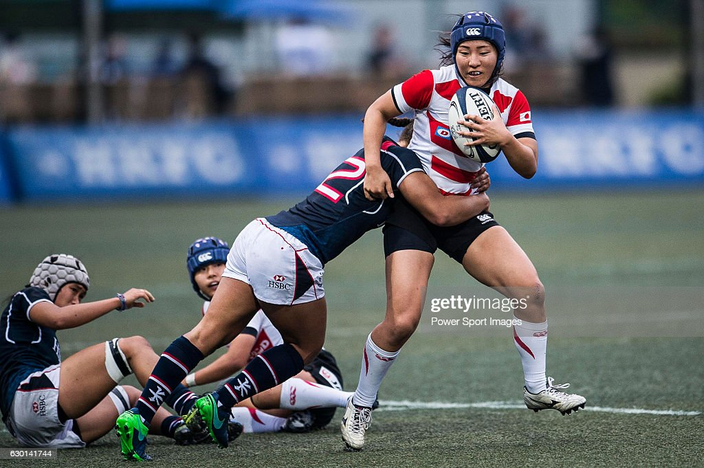 Seina Saito, Captain of Japan (c) competes against Hong Kong during the Womens Rugby World Cup 2017 Qualifier match between Hong Kong and Japan on December 17, 2016 in Hong Kong, Hong Kong.