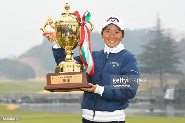 Seira Oki of Japan poses with the trophy after winning the LPGA Rookie Tournament at Great Island Club on December 8 2017 in Chonan Chiba Japan