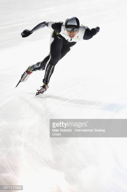 Seitaro Ichinohe of Japan competes during the Men's 1500m Division A race on day two of the ISU World Cup Speed Skating at Tomakomai Highland Sports...
