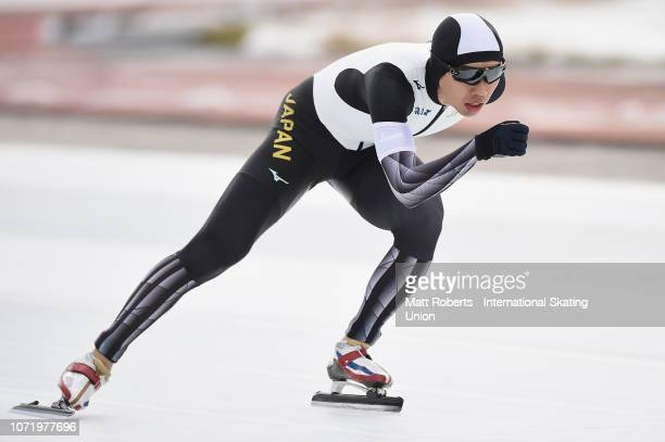 Seitaro Ichinohe of Japan competes during the Men's 5000m Division B race on day three of the ISU World Cup Speed Skating at Tomakomai Highland...