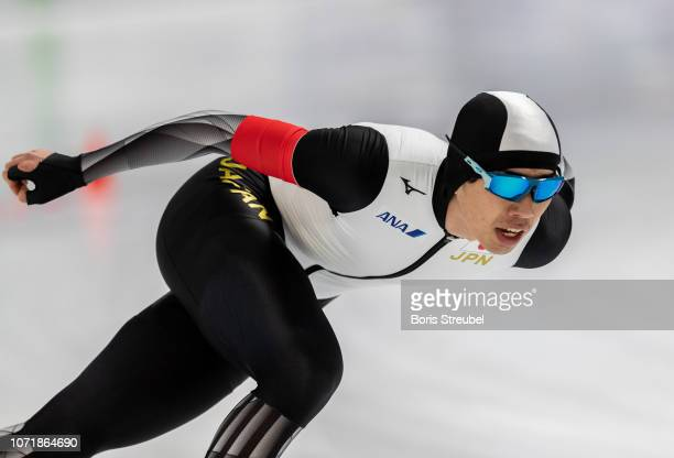Seitaro Ichinohe of Japan competes in the Men's 1500m Division A race on day two of the ISU World Cup Speed Skating at Tomaszow Mazoviecki Ice Arena...