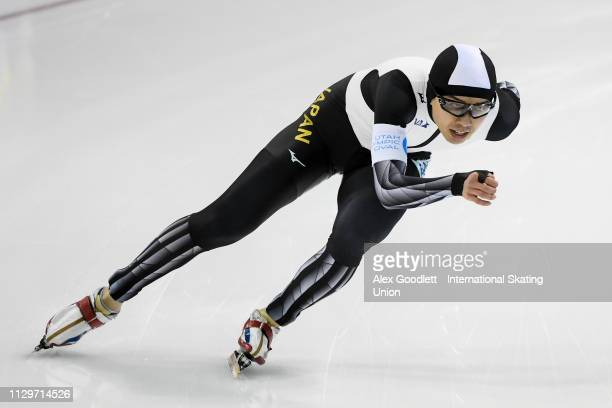 Seitaro Ichinohe of Japan competes in the men's 1500m duing the ISU World Cup Final at the Utah Olympic Oval on March 10 2019 in Salt Lake City Utah...