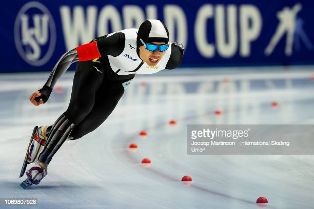 Seitaro Ichinohe of Japan competes in the Men's 1500m during ISU World Cup Speed Skating at Tomaszow Mazoviecki Ice Arena on December 8 2018 in...