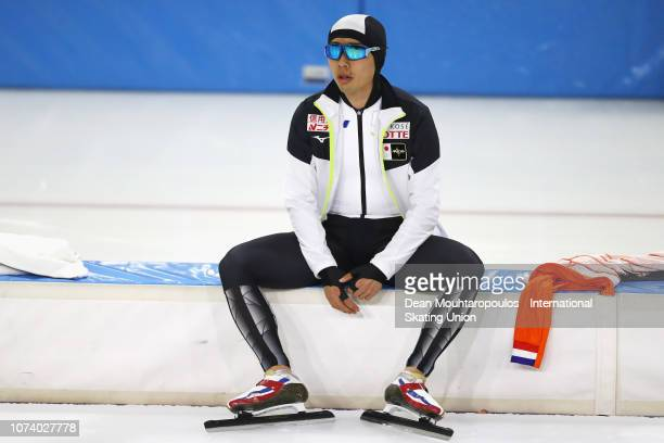 Seitaro Ichinohe of Japan competes in the Mens 1500m race during the ISU Speed Skating Long Track World Cup at the Thialf Ice Arena on December 15...