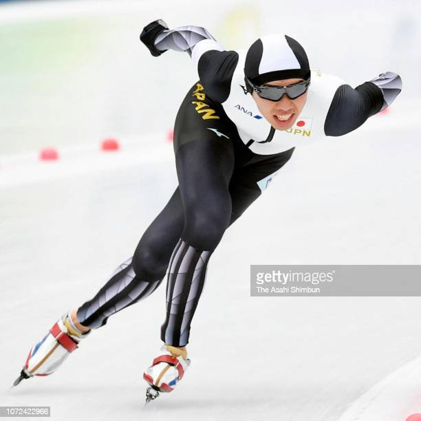Seitaro Ichinohe of Japan competes in the Men's 5000m Division B race on day three of the ISU World Cup Speed Skating at Tomakomai Highland Sports...