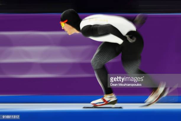 Seitaro Ichinohe of Japan competes in the Men's 5000m Speed Skating event on day two of the PyeongChang 2018 Winter Olympic Games at Gangneung Oval...