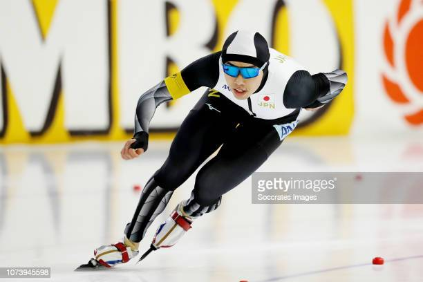 Seitaro Ichinohe of Japan during the 1500m during the ISU World Cup 4 at the Thialf Stadium on December 15 2018 in Heerenveen Netherlands