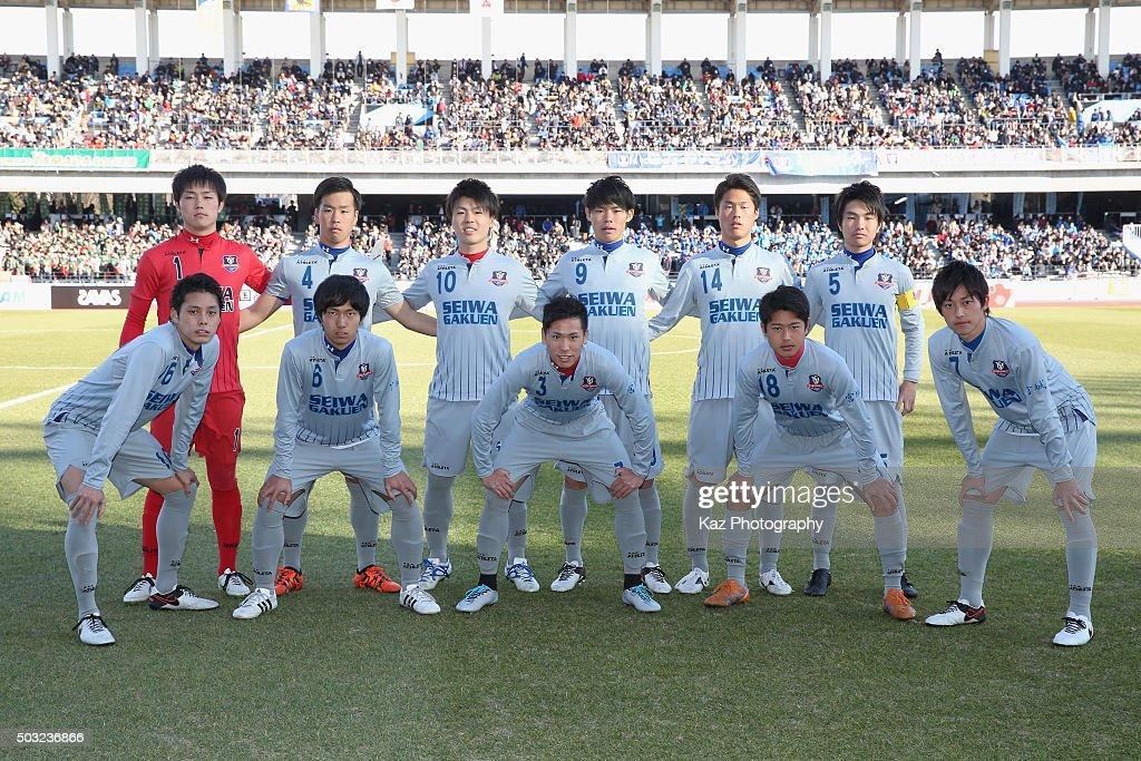 Seiwa Gakuen players line up for the team photos prior to the 94th All Japan High School Soccer Tournament second round match between Aomori Yamada and Seiwa Gakuen at Todoroki Stadium on January 2, 2016 in Kawasaki, Kanagawa, Japan.