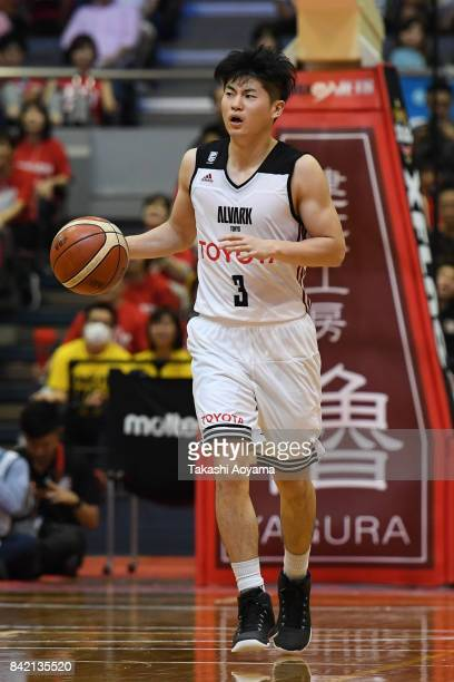 Seiya Ando of Alvark Tokyo in action during the B.League Kanto Early Cup final between Alvark Tokyo and Chiba Jets at Funabashi Arena on September 3,...