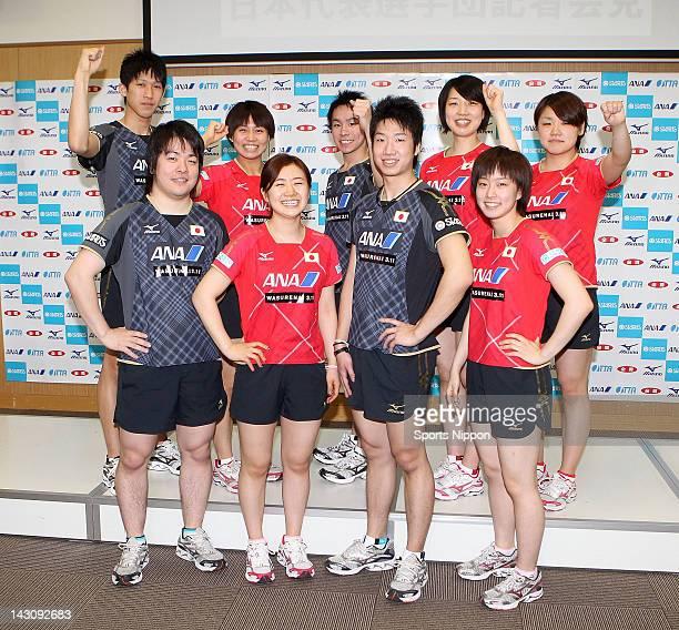 Seiya Kishikawa Ai Fukuhara Jun Mizutani Kasumi Ishikawa Maharu Yoshimura Sayaka Hirano Koki Niwa Hiroko Fujii and Yuka Ishigaki of Team Japan pose...