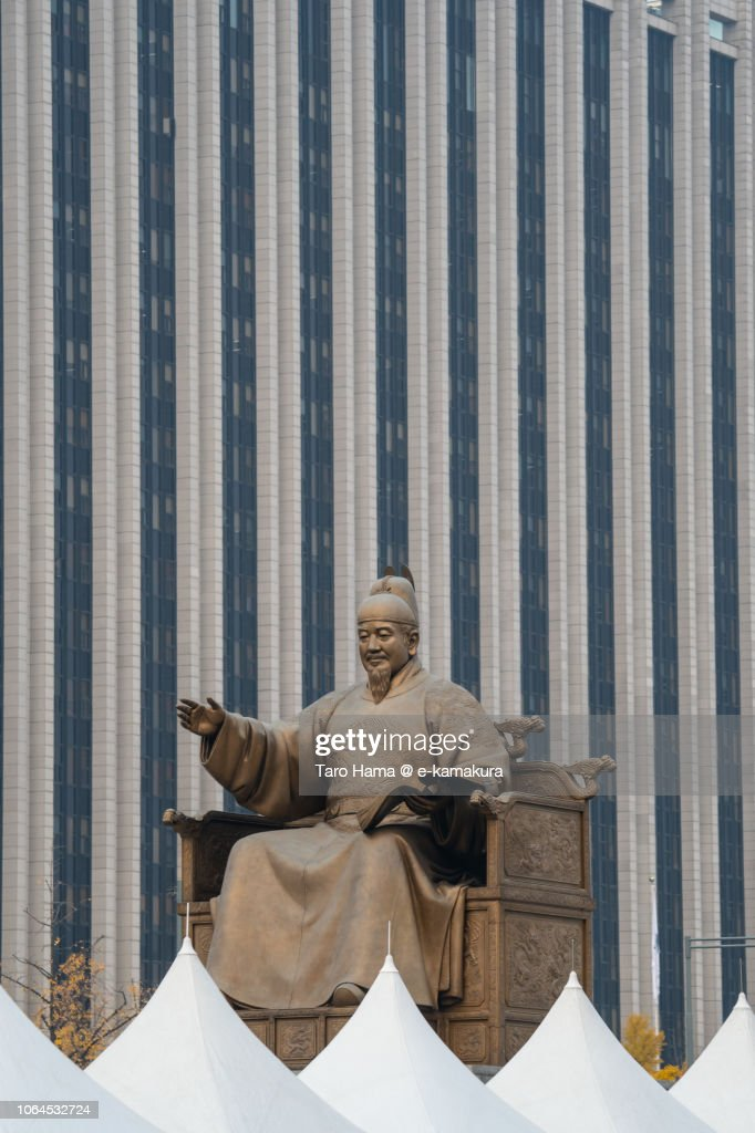 Sejong the Great statue in Seoul : Stock Photo