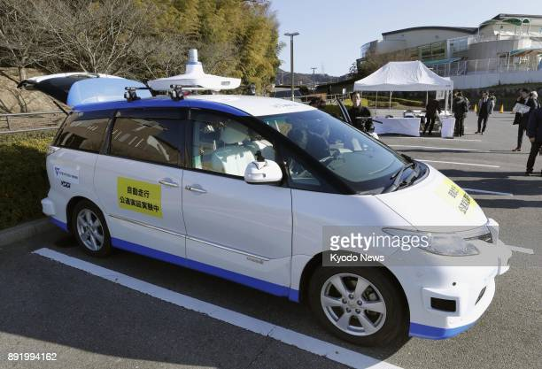 A selfdriving vehicle is ready for testing in Kota in Aichi Prefecture central Japan on Dec 14 2017 It is the first time that a selfdriving car is...