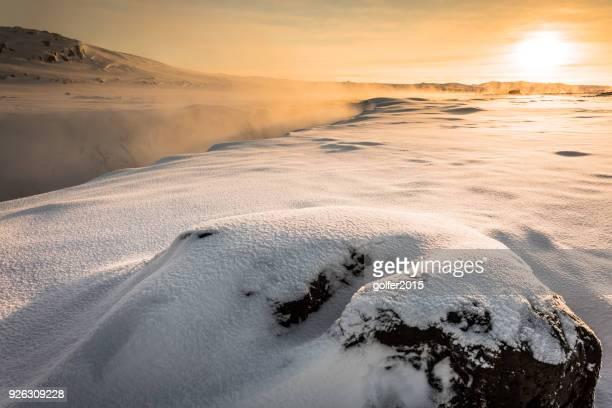 Selfoss Waterfall At Sunrise - North Iceland