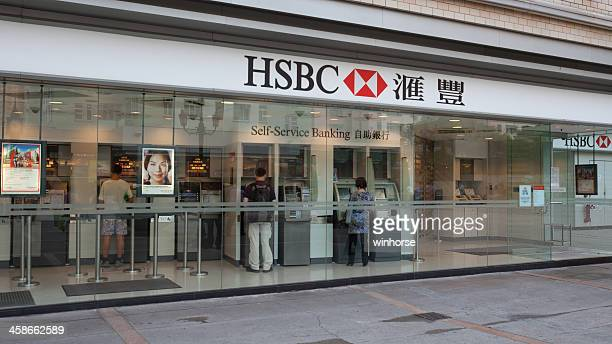 HSBC Self-Service Banking