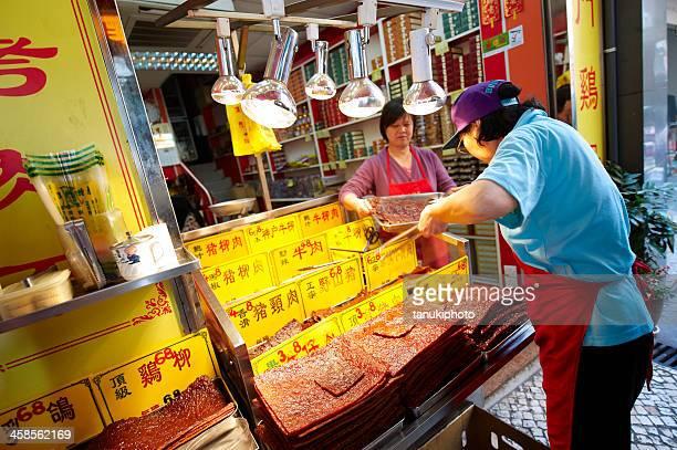 Selling Asian Jerk in Macau