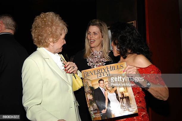 Selma Archer Nancy Davis and Nikki Haskell attend An Evening with Ivana Trump hosted by Nikki Haskell at Nikki Haskell's Penthouse on July 19 2005 in...