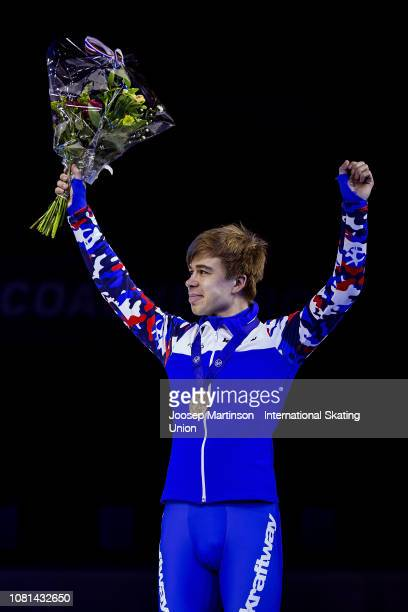 Semen Elistratov of Russia poses in the Men's 1500m medal ceremony during the ISU European Short Track Speed Skating Championships at Sportboulevard...