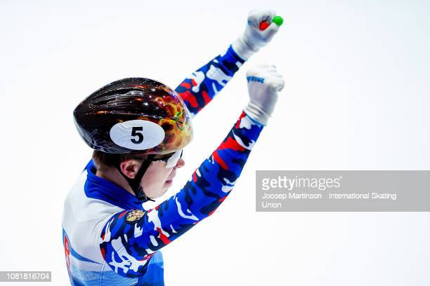 Semen Elistratov of Russia reacts after finishing first in the Men's 1000m final during the ISU European Short Track Speed Skating Championships at...