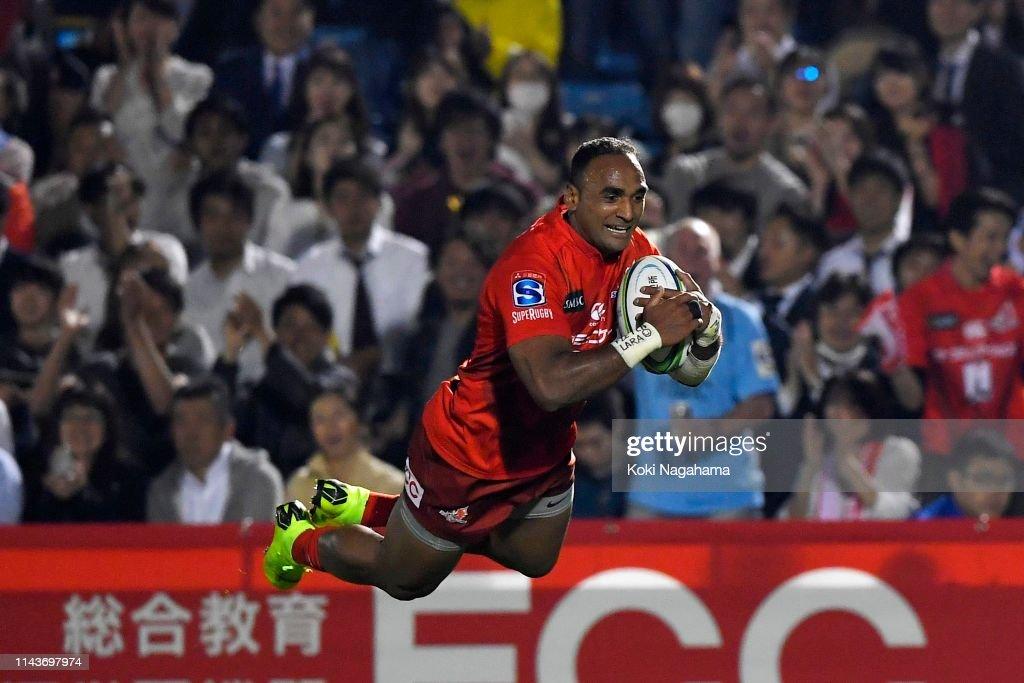 JPN: Super Rugby Rd 10 - Sunwolves v Hurricanes