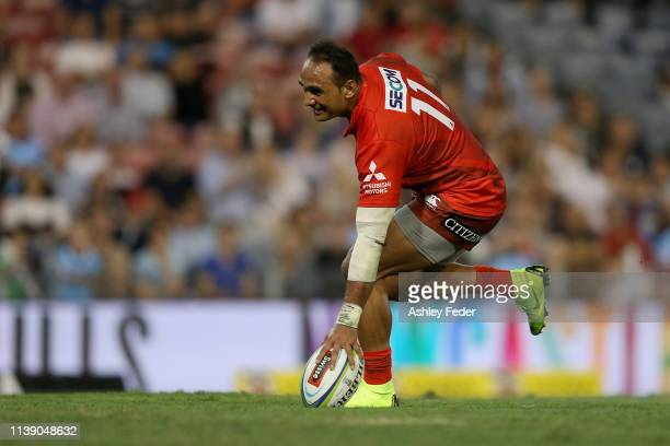Semisi Masirewa of the Sunwolves scores a try during the round seven Super Rugby match between the Waratahs and the Sunwolves at McDonald Jones...