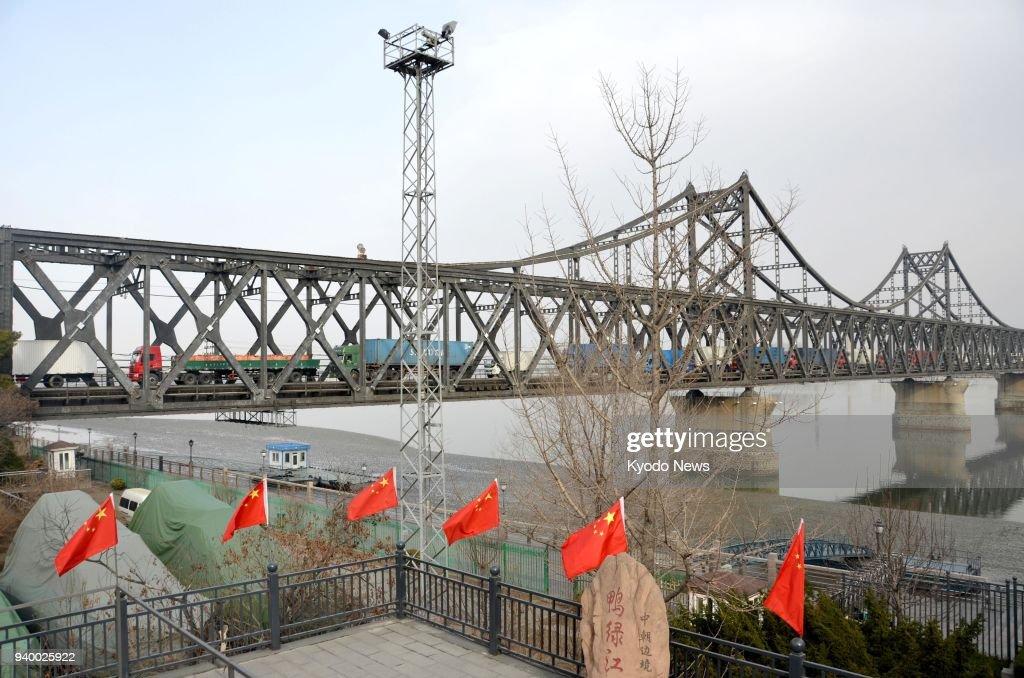 Chinese border city with N. Korea : Fotografía de noticias