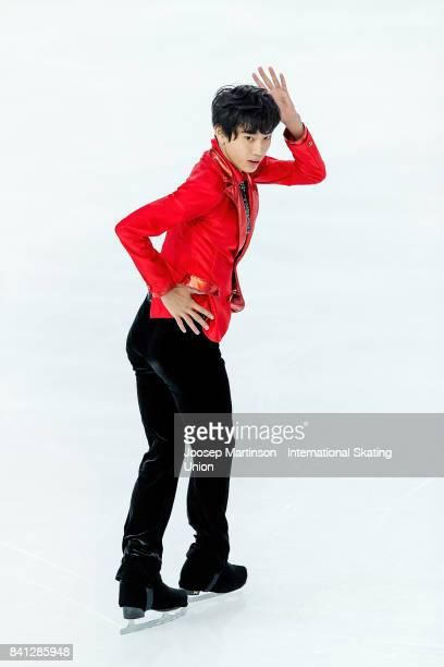 Sena Miyake of Japan competes in the Junior Men Short Program on day 1 of the ISU Junior Grand Prix of Figure Skating at Eis Arena Salzburg on August...