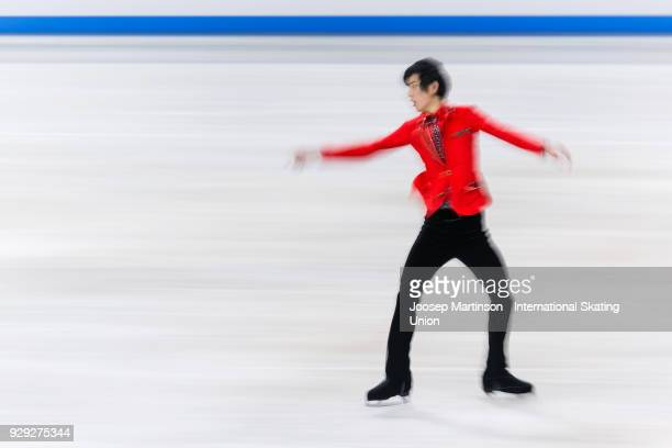 Sena Miyake of Japan competes in the Junior Men's Short Program during the World Junior Figure Skating Championships at Arena Armeec on March 8, 2018...