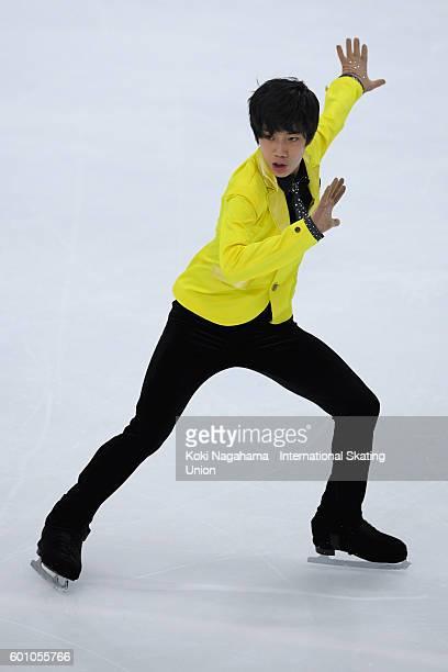 Sena Miyake of Japan competes in the men's short program during the ISU Junior Grand Prix of Figure Skating Yokohama on September 9 2016 in Yokohama...