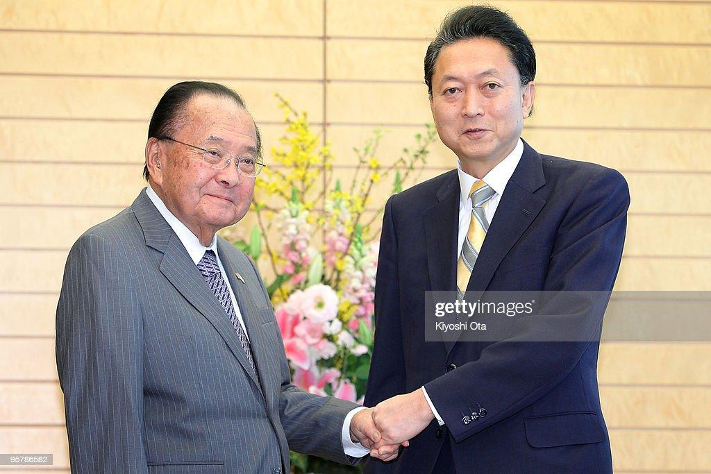 U.S. Senator Daniel Inouye Visits Japan