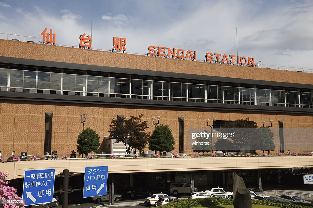 Sendai Station in Japan : Stock Photo