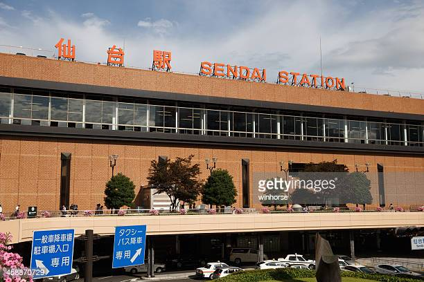 Sendai Station in Japan