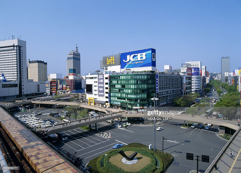 Sendai Station, Sendai, Miyagi, Japan : Stock Photo