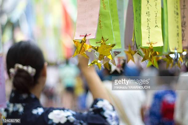 sendai tanabata festival - festival tanabata foto e immagini stock