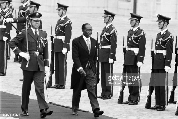 Senegalese President Leopold Sedar Senghor reviews the honour guard during the welcome ceremony at the Akasaka State Guest House on April 16, 1979 in...