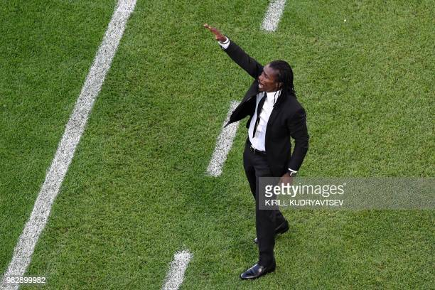 Senegal's coach Aliou Cisse gestures during the Russia 2018 World Cup Group H football match between Japan and Senegal at the Ekaterinburg Arena in...