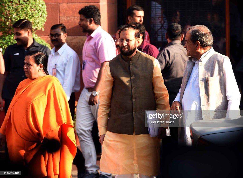 IND: Last Meeting Of Council Of Ministers Before Dissolution Of 16th Lok Sabha