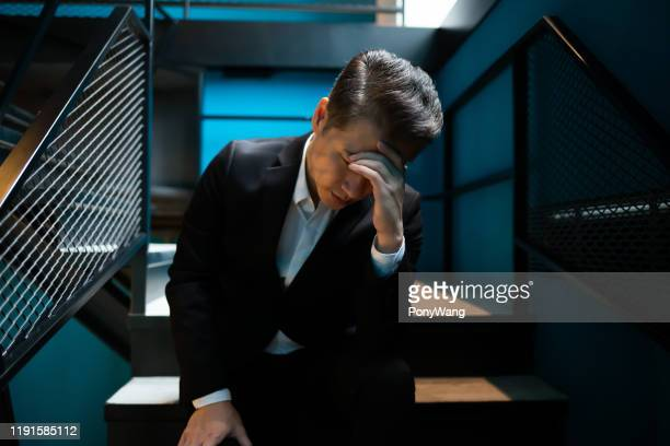 senior businessman is upset - dismissal cricket stock pictures, royalty-free photos & images