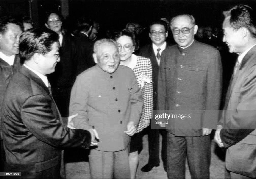 senior chinese leader deng xiaoping c makes a rare public appearance during chinese new - Chinese New Year 1993