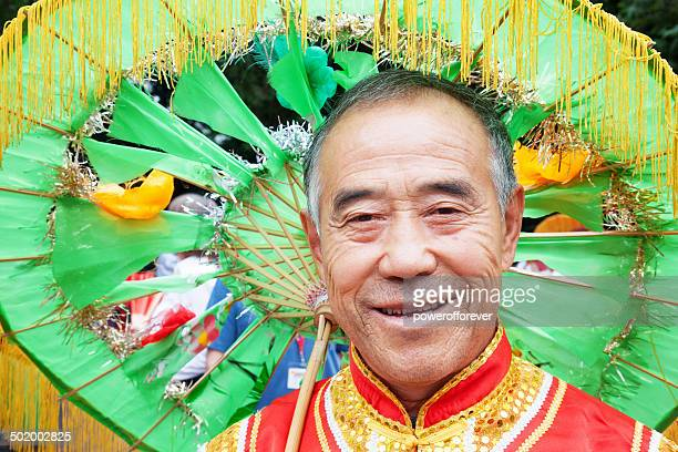 Senior Chinese Man Portrait