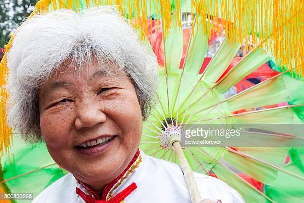 Senior Chinese Woman Portrait