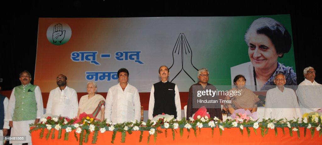 Senior Congress leader Ghulam Nabi Azad with UP Congress President Raj Babbar, Pramod Tiwari, Mani Shankar Aiyar and Sriprakash Jaiswal during the birth centenary celebrations of former Prime Minister Indira Gandhi, on September 13, 2017 in Lucknow, India.