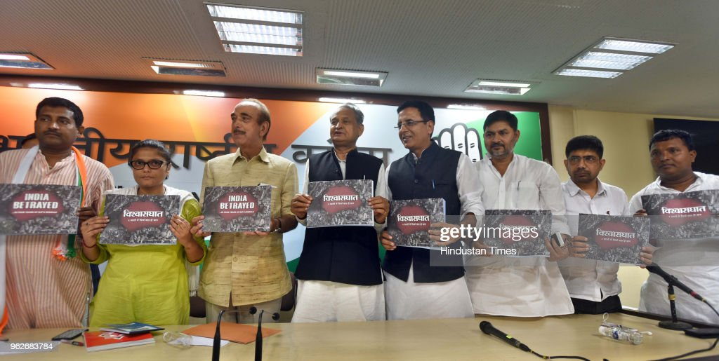 Congress Releases A Booklet India Betrayed On The Fourth Anniversary Of The Modi Government