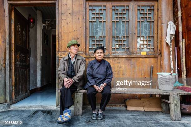 Senior Couple at their rural Home China Real People Portrait