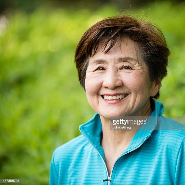 Japanische Frau Porträt Senior