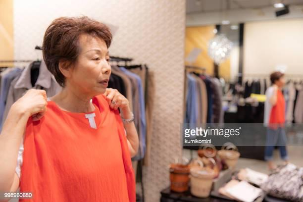 シニアの日本女性服のショッピング