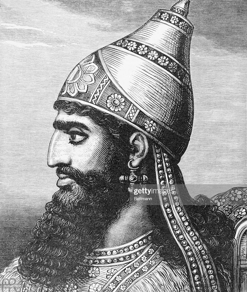 Nebuchadnezzar Ii Biography Accomplishments Amp Facts - 600×800